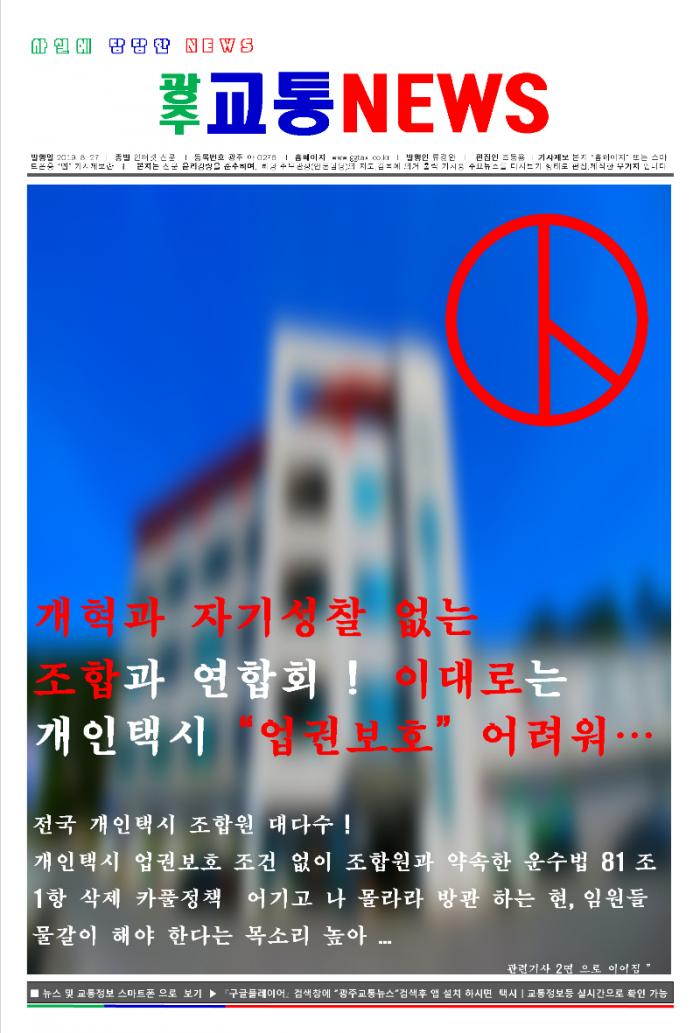 광뉴종이201827-1 끝.png