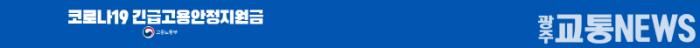 주석 2020-06-21 230222.png