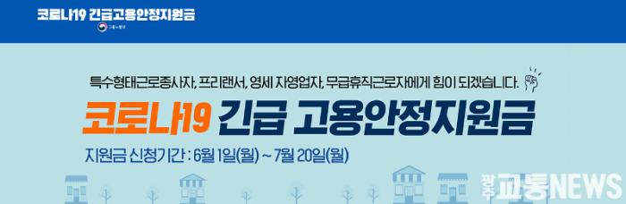 주석 2020-06-21 222508.png