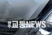 내일(30일)부터 교통사고 과실비율 인정기준 대폭개선