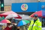민족고유의 명절 광주 남부모범운전자회 봉사활동 돋보여