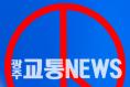 긴급접검 ㅣ 2019년 11월 광주개인택시조합 임원선거 예정 !
