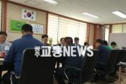 """집행부구성 5개월여 만에 """"2020년 세입,세출예산"""" 및 """"2019년도 감사일정"""" 잡혀"""