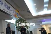 [동영상NEWS] 제30회 광주광역시 모범기사 시상식