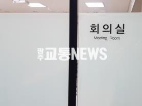 """초심 잃었나 ?  광주개인택시신협 상임이사장 성과보수 지급 승인의 건  """"부결"""""""