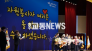 [동영상NEWS ]2019 광주광역시 자원봉사자대회