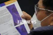 광주개인택시신협 임원선거규약 일부변경(납입 출자금 인상) 정기총회 의결되 ...