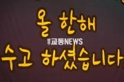 150만 광주시민의 꽃 2019 광주광역시 자원봉사자대회 열려