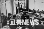 "LPG충전소 200만원 까지 ""적립금 선지급"" 예산 조기소진 될듯"
