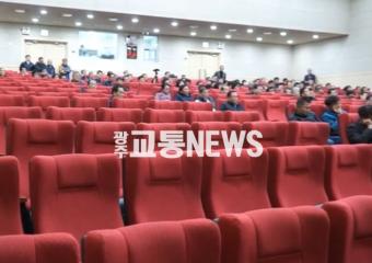 [영상NEWS] 광주개인택시조합 임원선서 합동 연설회